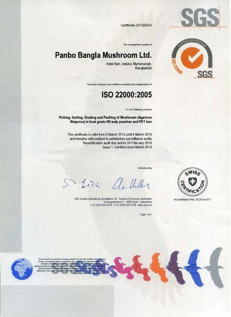 PANBO BANGLA MUSHROOM LTD